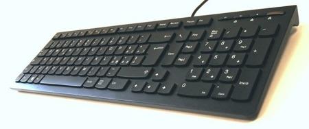 Keyboard Lenovo LXH-EKB-10YA Black